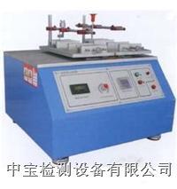 鉛筆耐摩擦試驗機 ZB-MC-5