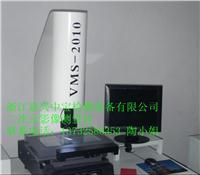 二次元 ZB-VMS3020