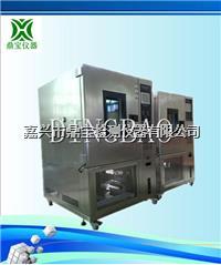 恒温恒湿试验箱 DB-TH-S-80Z