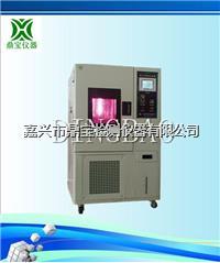 氙灯老化试验箱 DB-XD-1000
