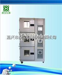 复叠式恒温恒湿试验箱 DB-TH-S-80Z