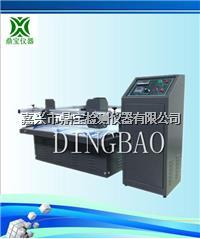 振动试验标准 ZB-MZ-100