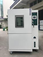 快速温度试验箱 ZB-TH-80Z