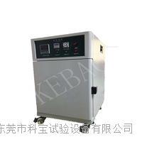 精密烤箱 KB-TL-72L