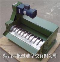 梳齿式磁性分离器