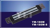 意林电子专业制造电磁锁,阴极锁,阳极锁,门禁控制器 YM-180M