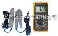SMG-2000数字双钳相位伏安表