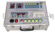 YFTC-I高压开关机械特性测试仪