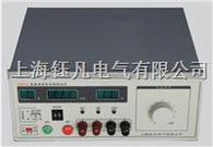 YF2667A通用接地电阻测试仪