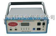 YF2088A直流系统接地故障定位仪