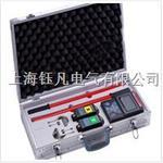 YF9001B无线高低压核相仪