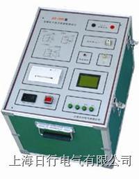 RXIV变频抗干扰介质损耗测试仪 RXIV