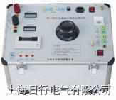 互感器特性综合测试仪 RXCT