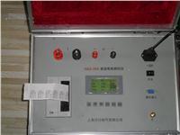 RXZ-100A 直流电阻测试仪-上海日行   RXZ-100A
