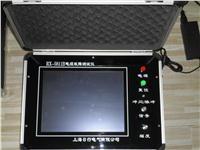 电缆故障测试仪-上海日行出品 RX5811B
