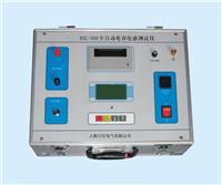 全自动电感测试仪 上海日行 RXL-300