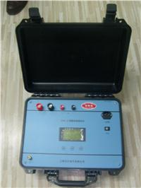 RXHL-III回路电阻测试仪-上海日行 RXHL-III