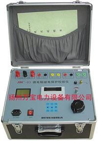 微电脑继电保护测试仪