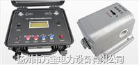 容性设备介质损耗带电测试系统