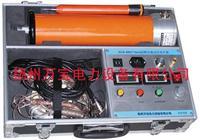 油浸式直流高压发生器