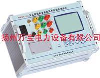 变压器损耗线路参数测试仪