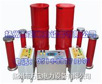 调频谐振耐压试验成套装置