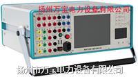 微机继电保护校验仪 WB806