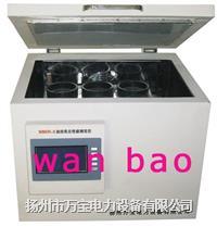 油微水测试仪