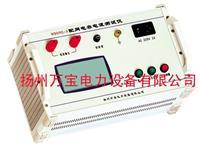 全自动电容电流测试仪 WBFRC