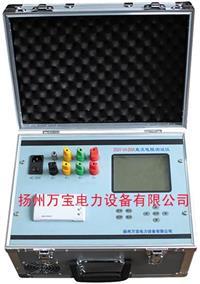 三通道直流电阻快速测试仪 ZGY-VI