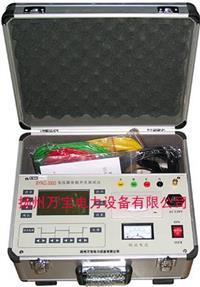 变压器有载分接开关测试仪 BYKC3000