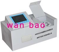 油酸值全自动测定仪 WBBS2000