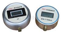 高压数显微安表 SWB-II