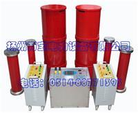 串联变频谐振试验装置 YD2000