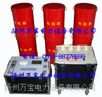串联谐振耐压试验仪