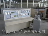 多功能变压器出厂试验台