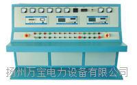 变压器多功能综合特性试验台
