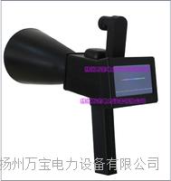 手持式10KV线路接地故障定位仪