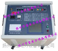 变频线路综合参数测试仪 WBXL-III