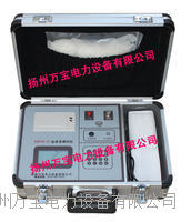 盐密测定仪 WBYM-III