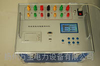 助磁变压器三回路直流电阻测试仪 WBBZ3340Z