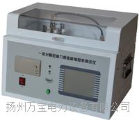 變壓器油介損及體積電阻率試驗儀