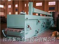 带式干燥机 DW系列