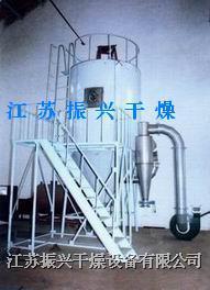 LPG离心喷雾干燥机 LPG高速