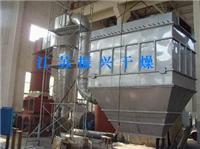 硬脂酸钡干燥机 XZG