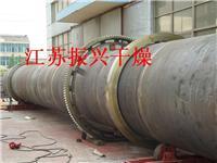 矿石滚筒干燥机