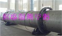 高炉矿渣滚筒干燥机 HZG
