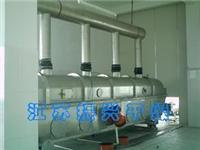 马来酸专用干燥机 ZLG