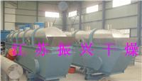 马来酸专用干燥机