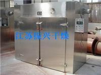 水产品烘干箱 CT-C